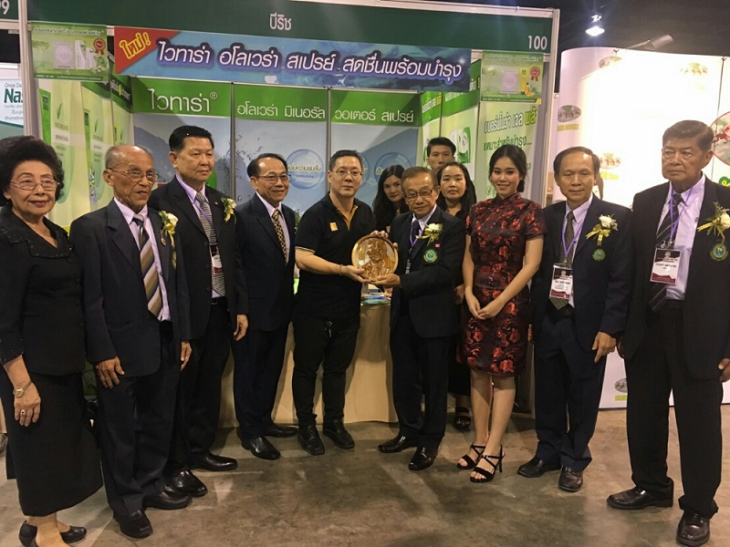 Drug Stores Club of Thailand Conference on April 23, 2017