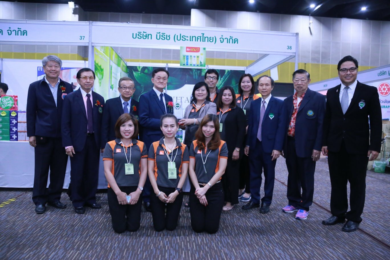 Thai Pharmacies Association Conference on March 11, 2018