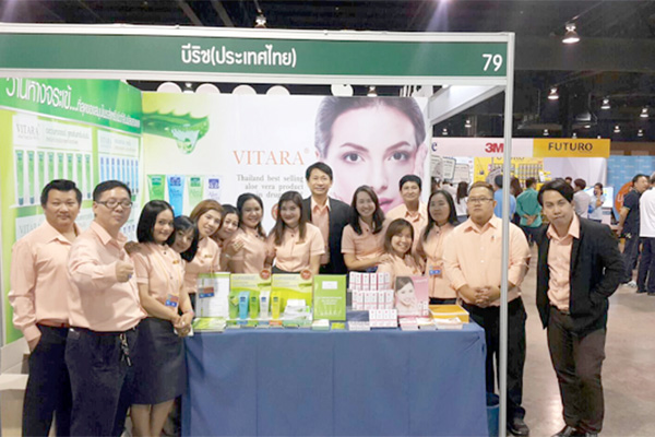 Drug Stores Club of Thailand Conference in 2016
